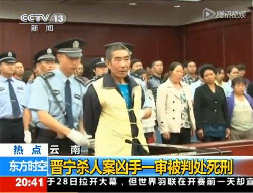 Serial Killers - O Monstro Canibal - Zhang Yongming no Tribunal