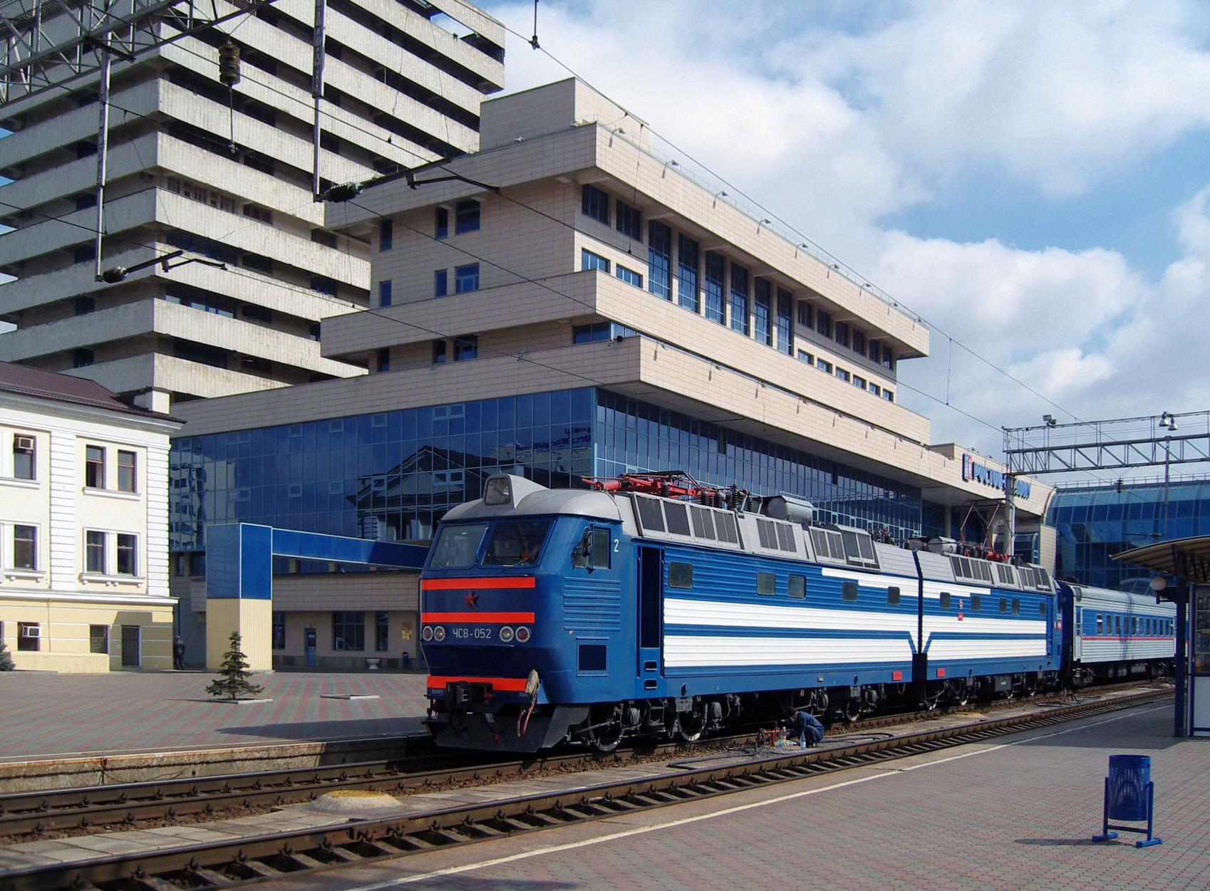 Na Foto: Sistema de transporte de Rostov. Rostov possui um excelente sistema de transporte de Trens e ônibus. Créditos: Wikipedia