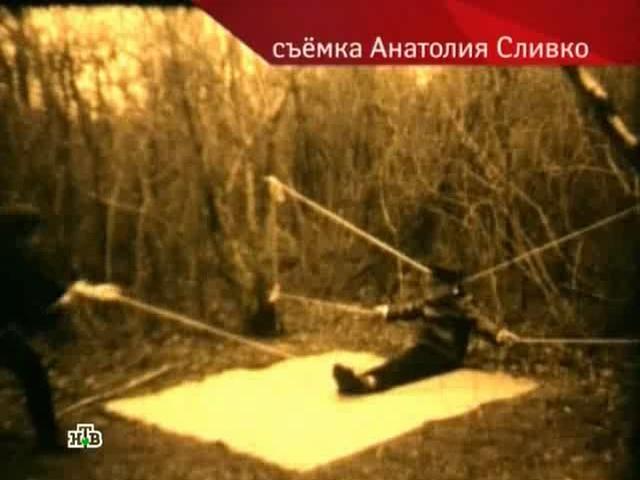 Na Foto: Anatoly Slivko pratica o seu macabro ritual com uma vítima desacordada. Créditos: HTB.