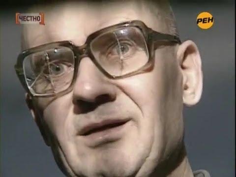 Na Foto: Andrei Chikatilo e seus grossos óculos de grau com as lentes quebradas.