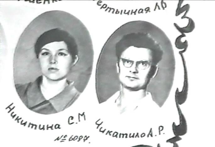Na Foto: O formando Andrei Romanovich Chikatilo.