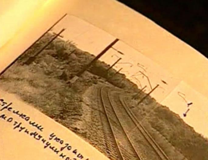 Na Foto: Imagem tirada do local onde Anna Lemesheva, 19 anos, foi encontrada morta no dia de julho de 1984.