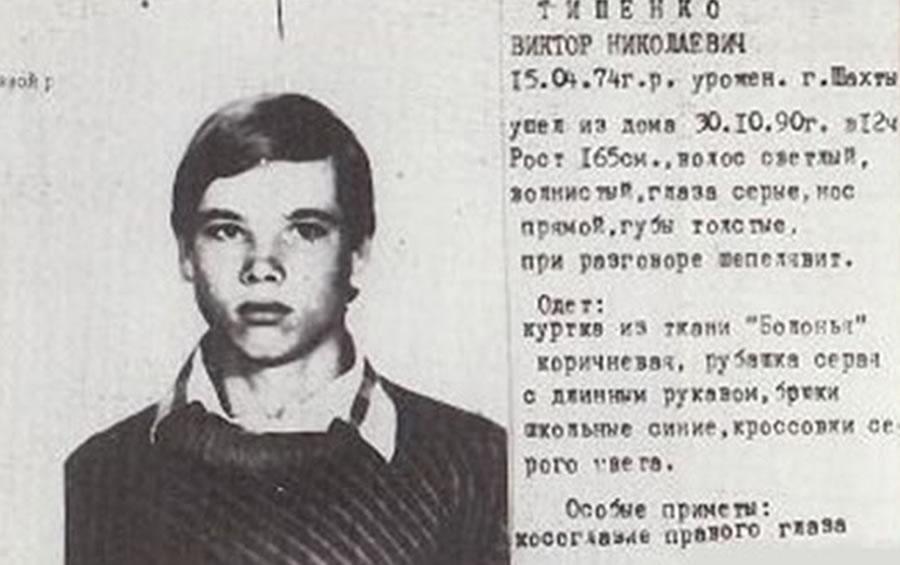 Na Foto: Viktor Tishchenko. Viktor foi encontrado morto no dia 30 de outubro de 1990, na mesma Floresta onde Tatyana e Svetlana Petrosyan, mãe e filha, foram encontradas mortas em 1984.