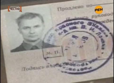 Na Foto: O passaporte de Chikatilo. Pela anotação do Policial Rybakov, que anotou o nome de Chikatilo num relatório, um dos maiores serial killers do século 20 foi pego.