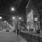 Rostov - Rússia
