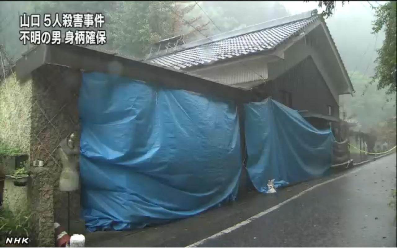 Na foto: A casa do principal suspeito. Créditos: NHK.