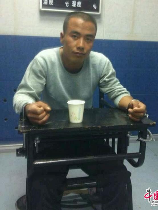 Notorios e horripilantes Crimes de 2013 - Ma Yongdong