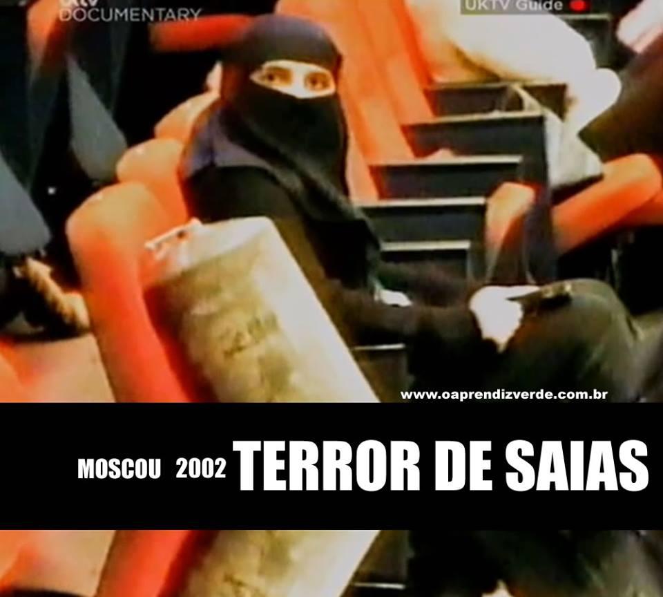 Ataque ao Ataque Dubrovka - Capa