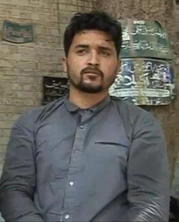 Serial Killers - Muhammad Ejaz, o matador de homossexuais - info