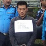 Nepal: serial killer preso após o assassinato de quatro mulheres