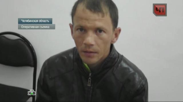 Na foto: O serial killer Vitali Zaborova. Créditos: HTB.