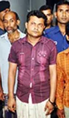 101 Crimes Horripilantes de 2014 - Picchi Babu