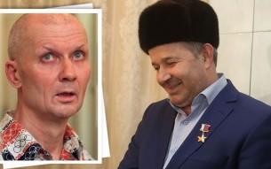 Entrevista com Issa Kostoyev - Andrei Chikatilo