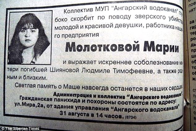 Cartaz de desaparecimento de Maria Molotkova, uma das vítimas de Popkov. Foto: Siberian Times.