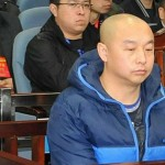 China: condenação de serial killer por homicídio resolve caso de erro judicial