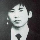 Seito Sakakibara - Nome revelado