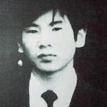 Seito Sakakibara: tabloide japonês revela nome verdadeiro do serial killer