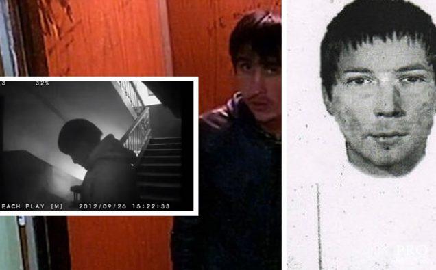 Serial Killer dos Urais - Capa