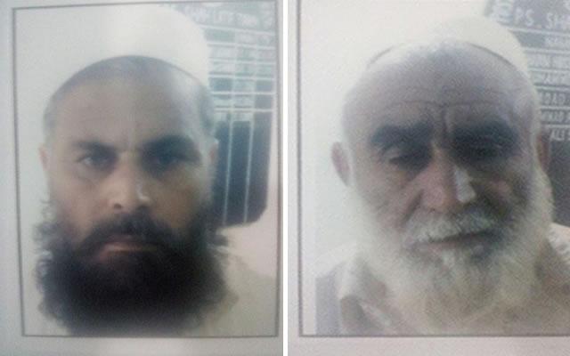 Hikmat Taj e Muhammad Afzal. Foto: Geo TV.