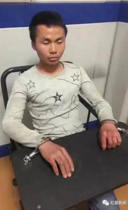 Hu - 101 Crimes Notórios e Horripilantes de 2017