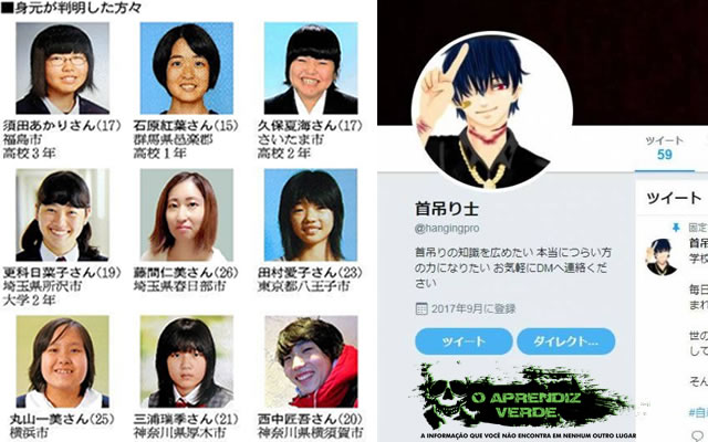 Serial Killer Japão - 101 Crimes Notórios e Horripilantes de 2017