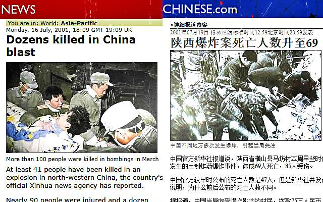 Ma Hongqing - assassino em massa