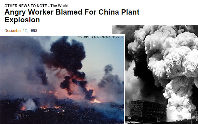 Tan Zhixin - assassino em massa