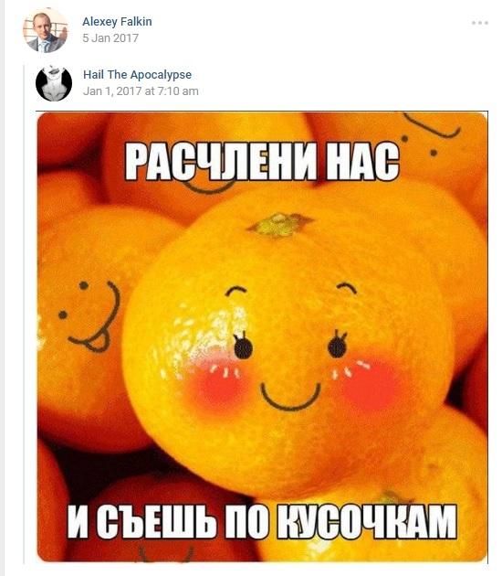 Postagem do serial killer Alexey Falkin em seu perfil na rede social VK.