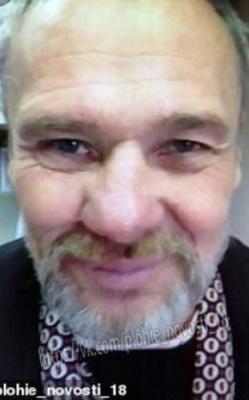 Sergey Moskovets - 101 Crimes Notórios e Horripilantes de 2018
