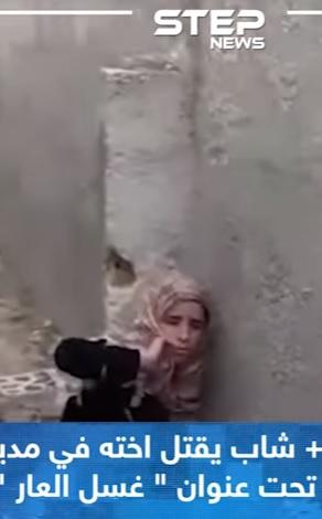 Rasha Bassis - 101 Crimes Notórios e Horripilantes de 2018