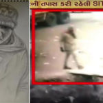 Índia: polícia divulga retrato falado de suposto serial killer