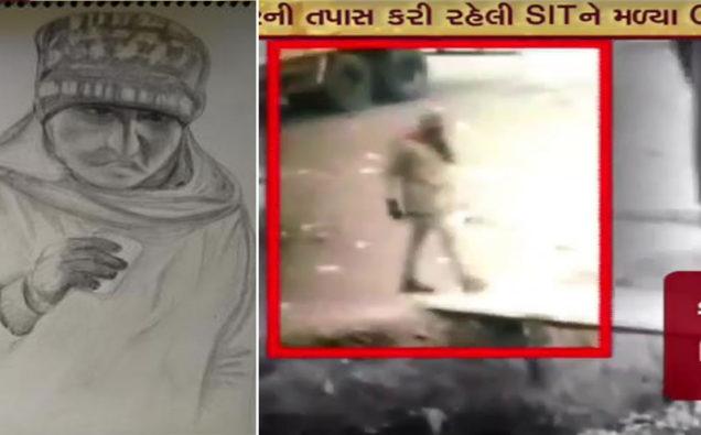 Serial Killer - Índia - Capa