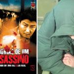 Psicopata de Hwaseong: mais de 30 anos depois polícia da Coréia do Sul identifica serial killer que matou 10 mulheres e inspirou o filme Memórias de um Assassino
