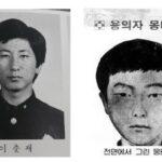 Lee Chun-Jae: suspeito confessa assassinatos diante de homem condenado injustamente por um dos crimes