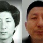 Lee Chun-Jae: polícia coreana se desculpa com familiares de vítimas e suspeitos acusados injustamente