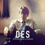 Des: minissérie britânica sobre o serial killer Dennis Nilsen bate recordes em sua estreia no canal ITV